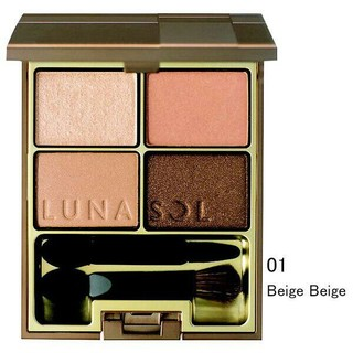 LUNASOL - 新品未開封 ルナソル スキンモデリングアイズ 01 Beige Beige