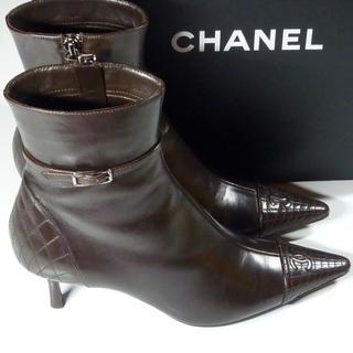 シャネル(CHANEL)のシャネルレザーブーツブーティマトラッセCCステッチシューズパンプスヒール靴(ブーツ)