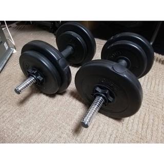 ダンベル 20kg 2個セット  ウエイトトレーニング(トレーニング用品)