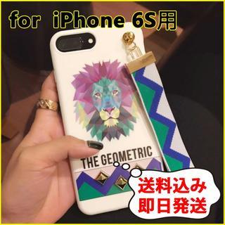 【iPhone 6S】ライオン柄のスマホケース 人気のアニマル柄 クール(iPhoneケース)