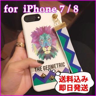 【iPhone 8】ライオン柄のスマホケース 人気のアニマル柄 クール(iPhoneケース)