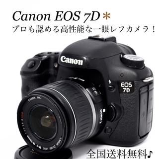 キヤノン(Canon)の★プロも認める高性能カメラ★フルHD動画♬キヤノン EOS 7D レンズセット(デジタル一眼)