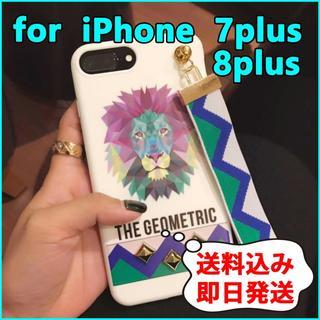 【iPhone 8plus】ライオン柄のスマホケース 人気のアニマル柄 クール(iPhoneケース)