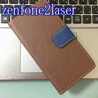 zenfone2laser ブラウン×ブルー ツートンカラー(Androidケース)