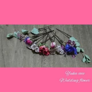 ドライフラワー ヘッドドレス ピンク&パープル(ヘッドドレス/ドレス)
