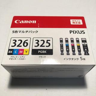キヤノン(Canon)の【送料無料】新品 Canon純正インクBCI-326.325(5色)(OA機器)