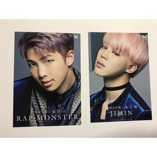 ボウダンショウネンダン(防弾少年団(BTS))のBTS 血汗涙 購入特典 生写真(K-POP/アジア)