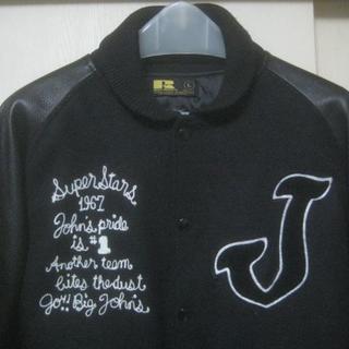 ジョンズクロージング(JOHN'S CLOTHING)の渋谷 ジョンズクロージング スタジャン L ファラオ ジャケット(スタジャン)