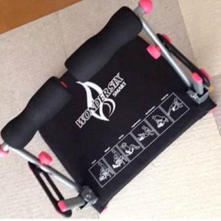 定価1万4千円‼在庫限りのお値打ち価格‼♡ピンク♡(トレーニング用品)