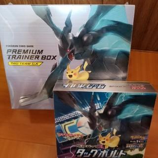 ポケモン(ポケモン)のポケカ プレミアムトレーナーボックスと タッグボルト1Boxのセット(Box/デッキ/パック)
