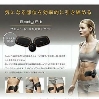 SIXPAD Body fit シックスパッド ボディフィット 健康 腕2個(トレーニング用品)