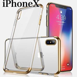 iPhoneX 〔ゴールド〕 バンパー クリア ソフトケース (iPhoneケース)