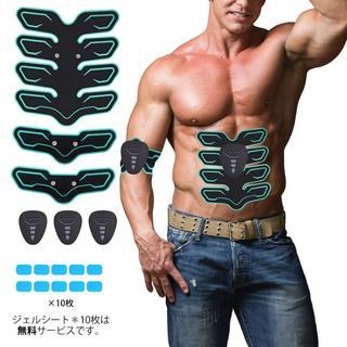 バカ売れ中☆ 腹筋ベルト EMS 腹筋 腕筋 太もも 腹筋器具(トレーニング用品)