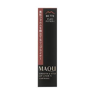 マキアージュ(MAQuillAGE)のマキアージュ スムース&ステイリップライナーN BE774 新品未使用未開封(リップライナー)
