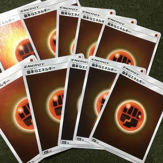 ポケモン(ポケモン)のポケモンカード 闘 エネルギー ミラー(シングルカード)