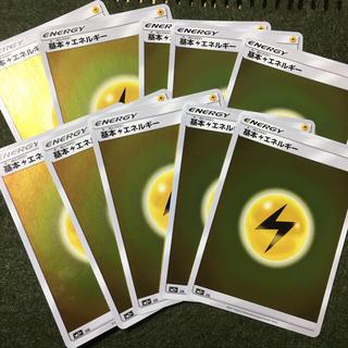 ポケモン(ポケモン)のポケモンカード 雷 エネルギー ミラー(シングルカード)