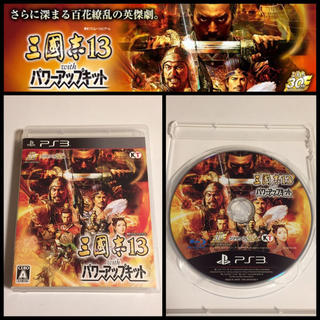 Koei Tecmo Games - 【送料無料☆即決】三國志13 with パワーアップキット PS3