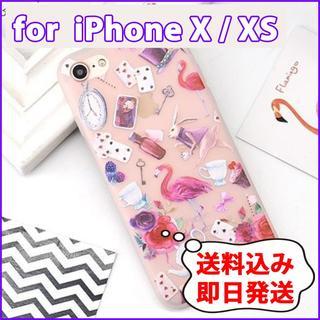 【iPhone X】フラミンゴ 可愛いくてオシャレなスマホケース(iPhoneケース)