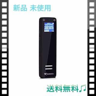 【高性能・簡単操作】コンパクトボイスレコーダー(その他)