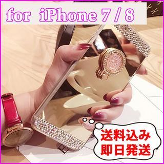 【iPhone 8】ゴールド キラキラビジュー付き ゴージャス スマホケース(iPhoneケース)