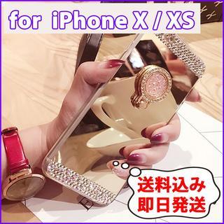 【iPhone X】ゴールド キラキラビジュー付き ゴージャス スマホケース(iPhoneケース)