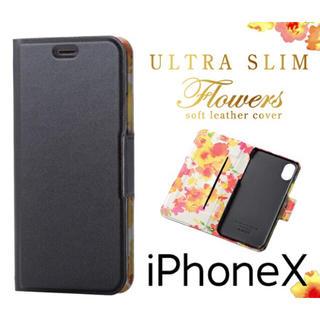iPhone XS / iPhone X 対応 ブラック(iPhoneケース)