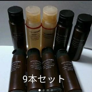 ムジルシリョウヒン(MUJI (無印良品))の無印良品 化粧水&乳液 9本セット(化粧水 / ローション)