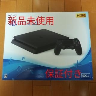 PlayStation4 - ps4 CUH-2200A B01