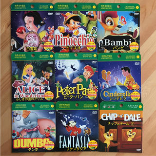 ディズニー(Disney)の新品未使用 ☆ ディズニー DVD 映画 セット(アニメ)