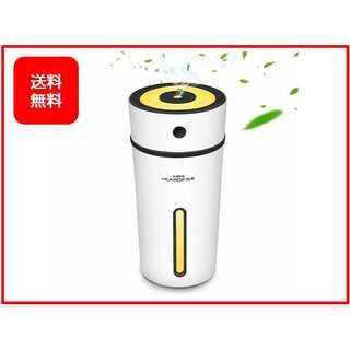 おススメ商品★加湿器 卓上 USB 超音波式加湿器 8(加湿器/除湿機)