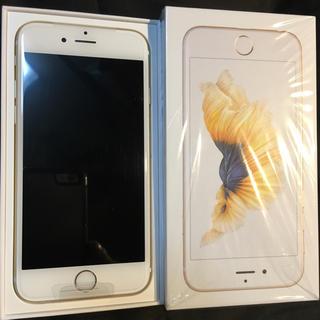 エヌティティドコモ(NTTdocomo)の新品 iphone6s 32g docomo ゴールド(スマートフォン本体)