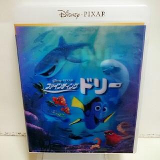 Disney - 新品♡ファインディングドリー  ブルーレイ  ボーナスディスク  正規ケース付き