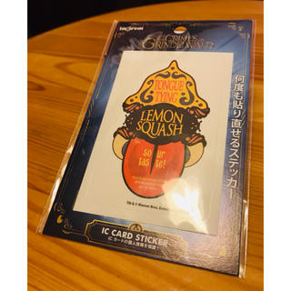 ユニバーサルスタジオジャパン(USJ)のファンタスティックビースト ICカード ステッカー(SF/ファンタジー/ホラー)