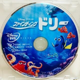ディズニー(Disney)の新品♡ファインディングドリー  DVD  MovieNEX  ディズニー(アニメ)