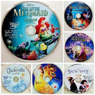 ディズニー(Disney)の新品♡プリンセス6作品    DVDセット   MovieNEX(アニメ)