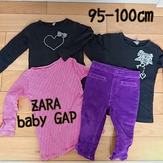 ザラ(ZARA)の95-100  女の子  ZARA babyGAP  4点  まとめ売り(Tシャツ/カットソー)