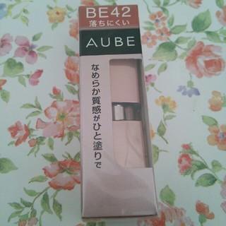 オーブ(AUBE)のBE42 オーブ なめらか質感ひと塗りルージュ 口紅(口紅)