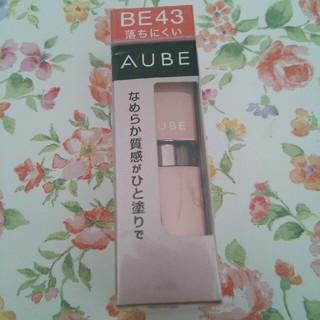 オーブ(AUBE)のBE43 オーブ なめらか質感ひと塗りルージュ 口紅(口紅)