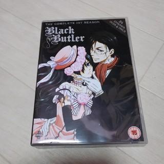 黒執事 1期 コンプリート DVD-BOX(アニメ)