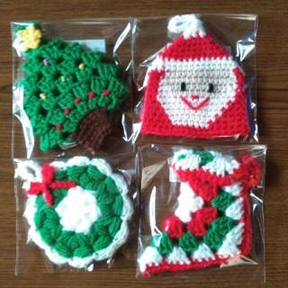 【12/18で終了】4個 クリスマスグッズ アクリルエコたわし(キッチン小物)