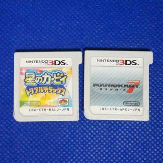 ニンテンドー3DS(ニンテンドー3DS)の星のカービィ マリカー7(携帯用ゲームソフト)