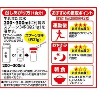 明治 ザバス ホエイプロテイン100 ココア味【50食分】 1,050g(トレーニング用品)