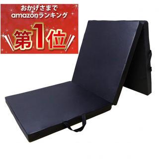 トレーニングマット 体操マット エクササイズマット三つ折りマット 折りたたみ式 (トレーニング用品)