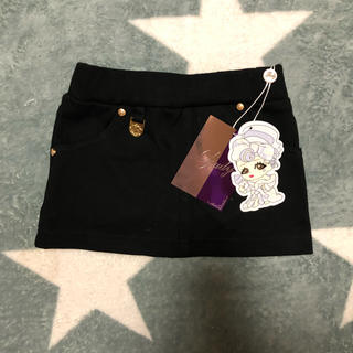 レディー(Rady)の(新品未使用)ちびRady スカート ブラック(スカート)