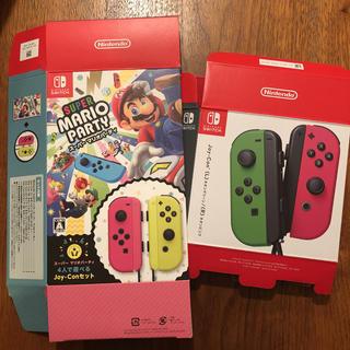 ニンテンドースイッチ(Nintendo Switch)のジョイコン & マリオパーティ の空箱(家庭用ゲームソフト)