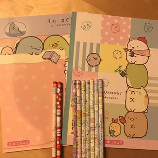 taka様 専用  すみっコぐらし 自由帳  鉛筆(ノート/メモ帳/ふせん)
