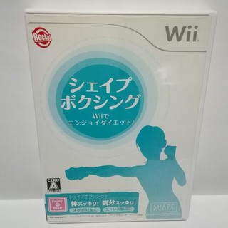 ウィー(Wii)のWiiソフト 『シェイプボクシング Wiiでエンジョイダイエット!』(家庭用ゲームソフト)