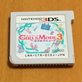 ニンテンドー3DS(ニンテンドー3DS)のガールズモード3(携帯用ゲームソフト)