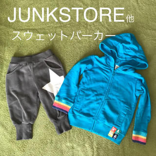 ジャンクストアー(JUNK STORE)の2点*JUNKSTORE他 スウェットパーカー95cm(Tシャツ/カットソー)