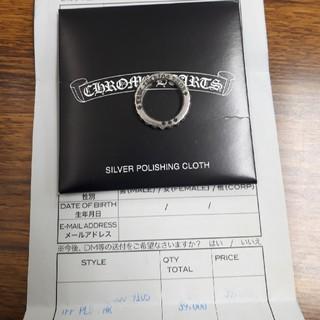 クロムハーツ(Chrome Hearts)のクロムハーツ TFP トゥールファッキン リング 指輪 ネックレス 財布(リング(指輪))